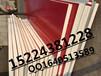 湖南湘西永顺县烤漆房厂家面向全国出售双星牌7x5x3.1型铝制品/车类烤漆房,供应价
