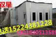 河南商丘宁陵县烤漆房生产厂家,简单型汽车、家具烤漆房定做价格