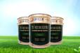 供应名士达家具漆-AC129净味亮光清漆环保家具漆家具漆代理