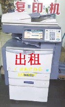廣州彩色復印機租賃電話圖片