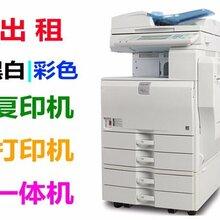 广州打印机复印机办公设备租赁