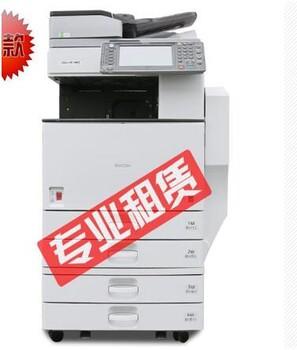 天河区彩色打印机出租