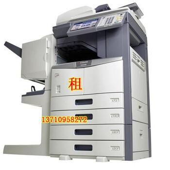 广州复印机租赁公司广州海洋办公设备有限公司