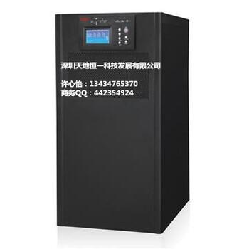 广东英威腾UPS不间断电源厂家