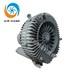大功率環形鼓風機廠家型號漢克印刷設備環形鼓風機