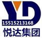 专业快速代办河南省内建筑市政电力工程总承包资质办理