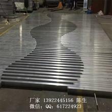 鋁板雕花隔斷廠家,鋁合金雕刻鏤空板圖片