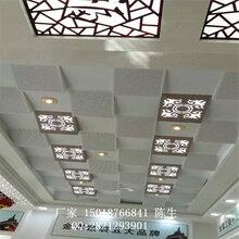 金屬吊頂扣板廠家,鋁合金吸音扣板天花廠家圖片