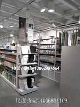 北欧风新款货架nome诺米货架、品牌诺米饰品道具