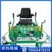 驾驶型坐式收光机建筑磨平机照明座驾式混凝土抹光机