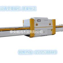 质量良好全自动真空覆膜机橱柜门专用真空吸塑机PVC覆膜机