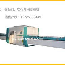 上海全自动真空覆膜机全自动真空吸塑机双工位