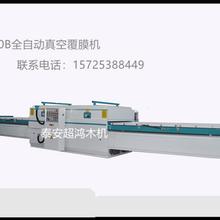 杭州全自动真空覆膜机全自动真空吸塑机双工位覆膜机