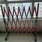 绝缘安全围栏伸缩围栏玻璃钢管式安全围栏报价
