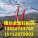广东佛山南通腾龙冲击钻机CK系列厂家直供成套设备精良易操作效率高