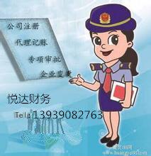 郑州中原区专业办理文化传媒文化传播广告公司