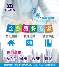 河南郑州中原区做人才中介需要办理什么资质证