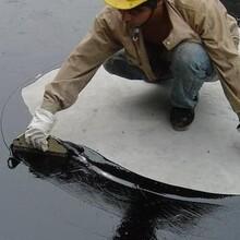 建筑防水工程施工、新老屋面、地下室、外墙防水施工