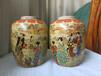 乾隆珐琅彩瓷器鉴定拍卖