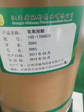江門回收處理樹脂粉糊樹脂松香石蠟圖片