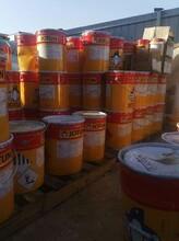 潮州回收處理氧化鋅石蠟硬脂酸紫外線吸收劑圖片