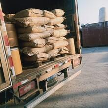 天津收購粉末涂料回收鈷粉錫粉銅粉圖片