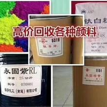 上海收庫存氟碳樹脂醇酸樹脂氨基樹脂丙烯酸樹脂圖片