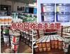 廣東回收船舶油漆醇酸油漆防污漆聚氨酯固化劑稀釋劑