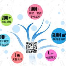 2018华南国际幼教展6月召开