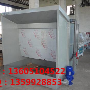江苏废气处理设备水帘柜喷漆台水淋式喷漆柜活性炭吸附装置