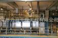 纯天然木薯淀粉空心桨叶干燥机KJG-70