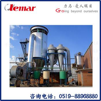 氨基酸母液喷雾干燥机LPG-2000
