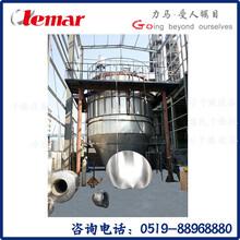 四氧化三锰喷雾干燥机处理量750kg/h图片