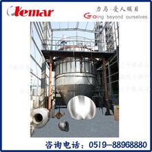 氨基酸、益生菌或酶制剂喷雾干燥塔330kg/h图片