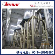 压电陶瓷材料喷雾干燥机LPG-20图片