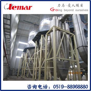 压电陶瓷材料喷雾干燥机LPG-20