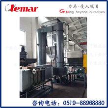 粉末活性炭闪蒸干燥机XSG-10型图片