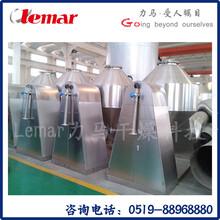 洁净区500L、1000L、1500L双锥干燥机URS图片