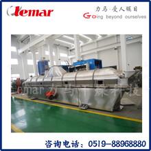 10吨/小时化工材料振动流化床干燥机图片