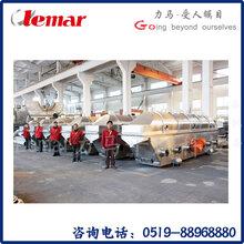 固体制剂流化床干燥机FG-200图片