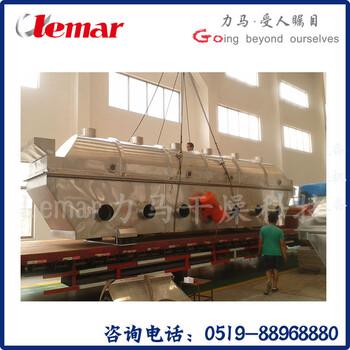 无水柠檬酸振动流化床干燥机2000Kg/h