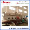 流化床干燥機