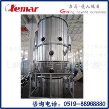FL-30球狀顆粒沸騰干燥機圖片