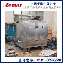 氮化物FZG-15方形真空干燥机图片