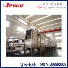 新霉素菌渣带式干燥机DW7-2X12图片
