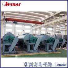 ZPG-8000型氯化铵真空耙式干燥机图片