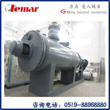 硫化黑真空耙式干燥机ZPG-6000图片