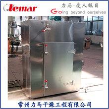 热风循环烘箱电气两用可拼装四门八车CT-C-Ⅲ图片