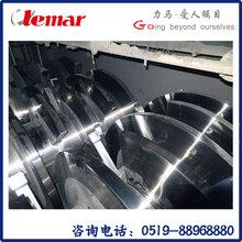 醋渣真空槳葉干燥機KJG-100圖片