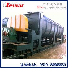 500kg/h污泥桨叶干化机图片